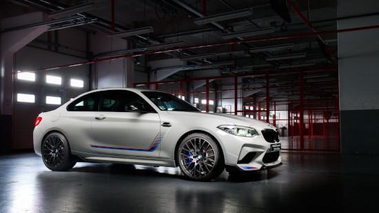 BMW M2 COMPETITION EDITION HERITAGE.